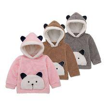 solid cute Toddler Baby Girl sweatshirts baby Boy Hooded Sweatshirt Top Winter Warm Outwear Newborn cute bear cap Clothing set
