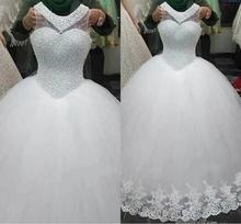 Chaude exquise Tulle o-cou robe de bal robes de mariée avec perles perles dentelle Appliques robes de mariée 2021 vstidos de noiva