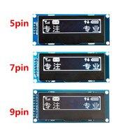 5/7/9 Pin 2.23 inch OLED LCD display module 12832 orange/white/blue/yellow/green12832 display SSD1305 IIC / SPI interface