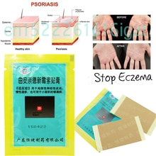 4 Patches/Bag Skin Psoriasis Plaster Dermatitis Eczematoid Eczema Plaster Treatment Psoriasis Cream