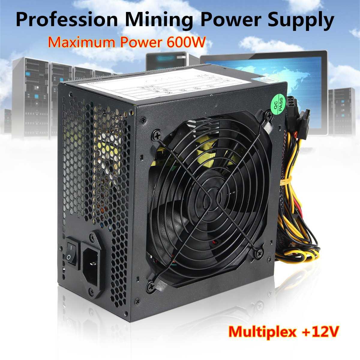 Vendas quentes potência máxima 600w 120mm ventilador atx 12v 4/8-pin fonte de alimentação do pc modular sli ventilador iluminado