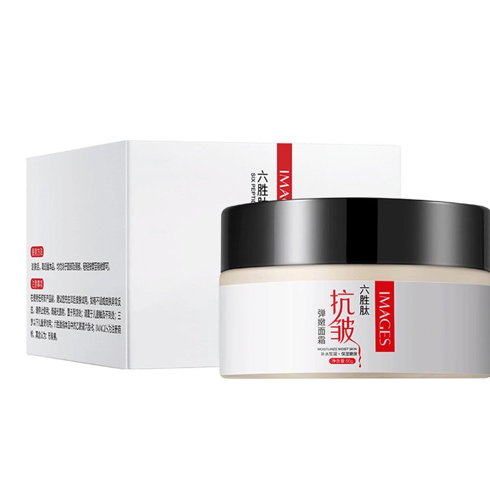 firming anti wrinkle and intensive moisturizing vitamin b12 bulb cream 100 ml korean skin care skin care products Hexapeptide Anti-Wrinkle Cream Moisturizing and Firming Cream Fades Fine Lines Skin Care Products Face Cream