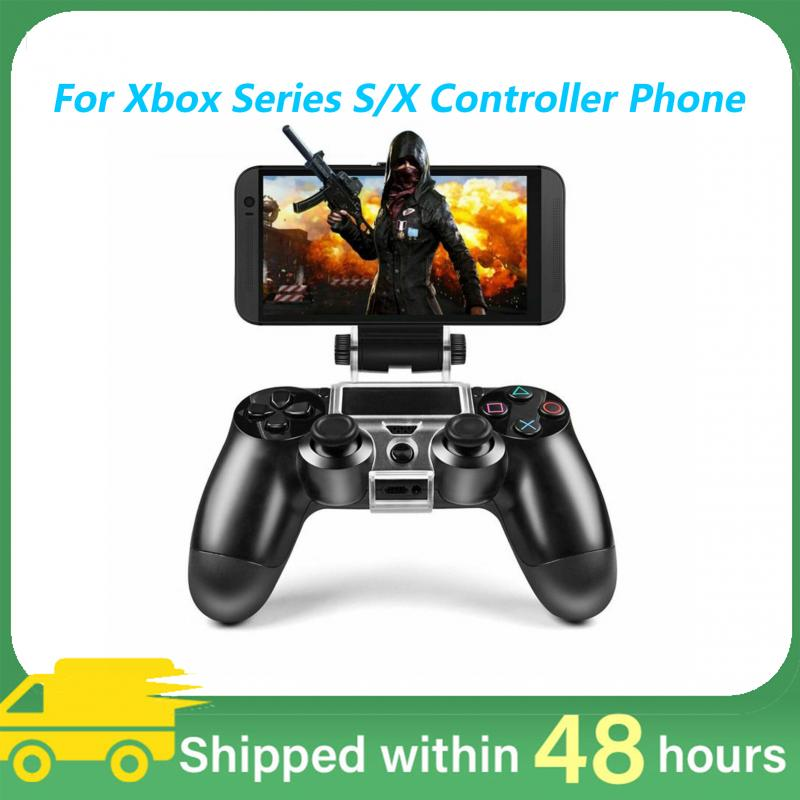 Mobile Phone Universal Mount Bracket Gamepad Mount Stand Adjustable Controller Smartphone Clip Stand Holder for PS4