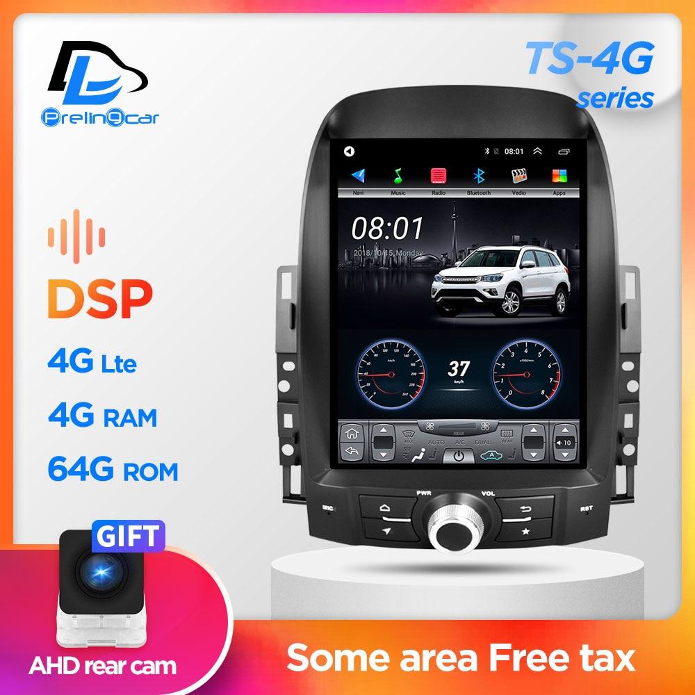 Reproductor de radio de vídeo multimedia android gps para coche con pantalla Vertical de 32G ROM en el salpicadero para Chevrolet 630 car navidaton
