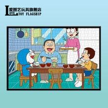 Art Wooden Puzzle 1000/500/300 Pieces Doraemon Small Jingle Adult Decompression Children s Toy
