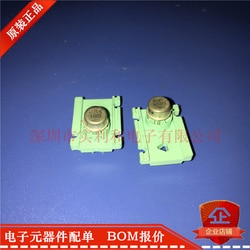 100% Original novo Em Estoque LF357H LF357 CAN8