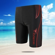 Large plus Size Five-point Male Swimming Trunks Breathable Printed Tiger Black Shark  Nylon Spandex short de bain homme