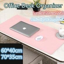 Cuir anti-dérapant bureau Table tapis de souris 60*40cm bureau PC organisateur imperméable ordinateur tapis Gamer tapis de souris organiseur de bureau