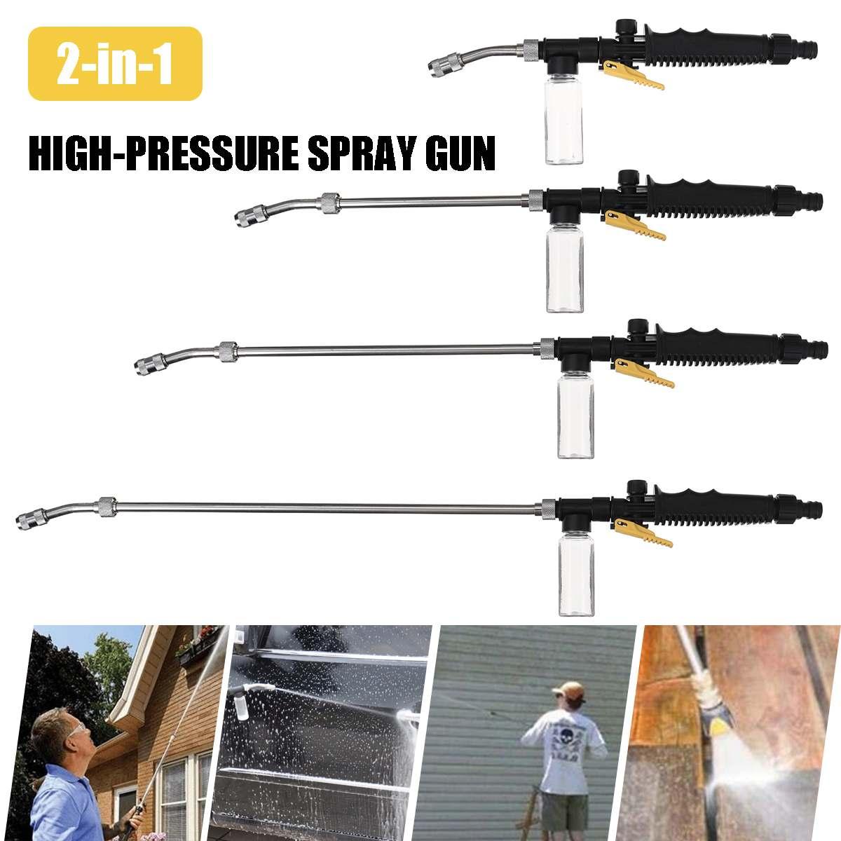 High Pressure Washer Foam Gun Car Washing Adjustable Stainless Steel Air Conditioning Cleaning Nozzle Garden Water Gun Tool