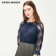 Vero Moda femmes dentelle col 3/4 manches chemise   319130508