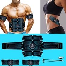 Stimulateur musculaire abdominale ABS gymnastique à domicile équipement de conditionnement physique Total équipement dentraînement simulateur de presse musculaire appareil dentraînement musculaire