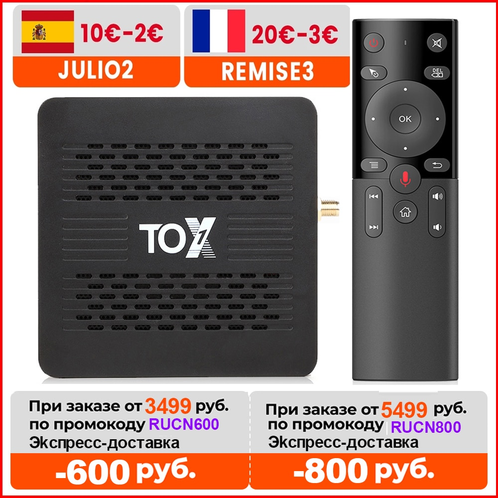 TOX1 Android TvBox 9 Smart Tv box 4GB 32GB tox 1 Amlogic S905X3 Wifi 1000M 4K Media Player Support Dolby Atmos Audio set top box