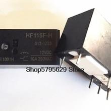 New 5Pcs/Lot HF115F-H 012-1ZS3 HF115F-H-012-1ZS3 12VDC 10A 8 Relay