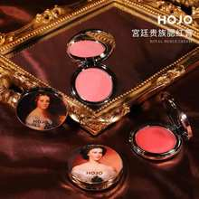 Hojo blush palette silky cream long lasting cheek blush waterproof natural makeup pink peach orange blusher gel BN239