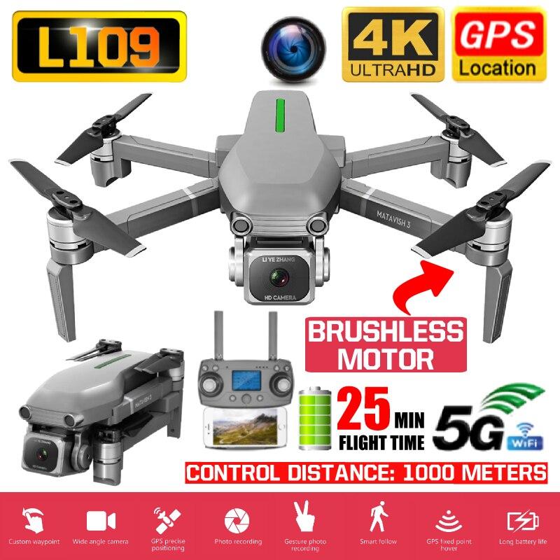 L109 GPS Дрон 4K камера x50 ZOOM 5G WIFI 1 км Расстояние 25 минут Квадрокоптер RC вертолет Профессиональный селфи Дрон Рождественский мальчик