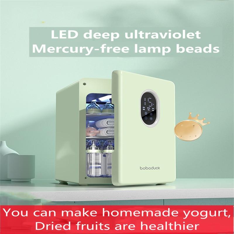 2021 Newest  Baby Bottle Sterilizer    UV Disinfection Cabinet    Dried Fruit DIY Dryer