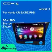 COHO для Honda Cr Z/Crz Rhd центральный мультимедийный Видео Android автомобильный радиоприемник экран Android 10,0 Octa Core 6 + 128G