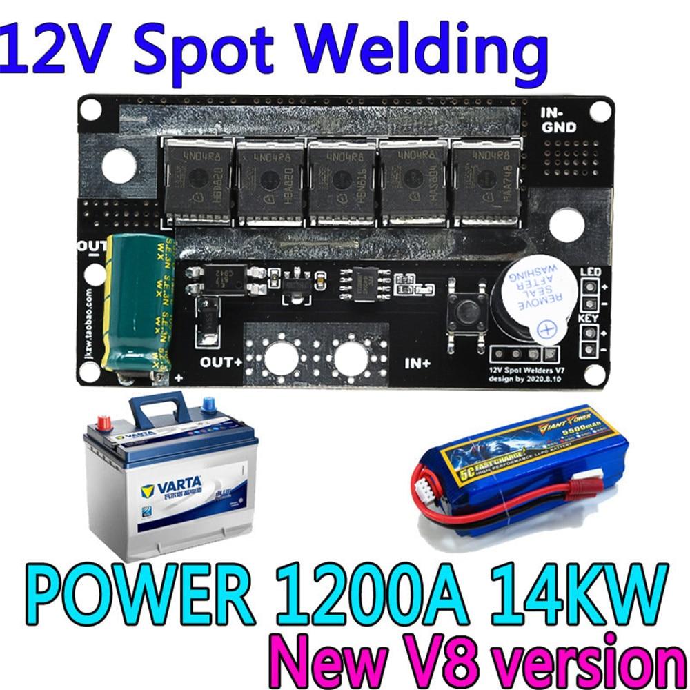DIY Portable 12V Battery Energy Storage Spot Welding Machine PCB Circuit Board Welding Equipment Spot Welding Machine Accessory