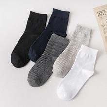 Nanjiren Socks Men's Cotton Thin Mid-Calf Length Socks Summer Socks Men's Socks Long Socks Ankle Soc