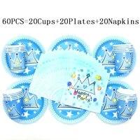 40pcslot prince crown kids birthday party paper 20pcs napkins10pcs cups10pcs plates for event party supplies decoration