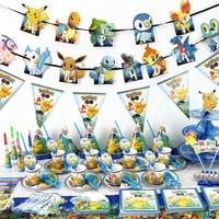 pokemon pocket monsters family birthday party decoration toy set pikachu cartoon anime figure tableware toy kid gift