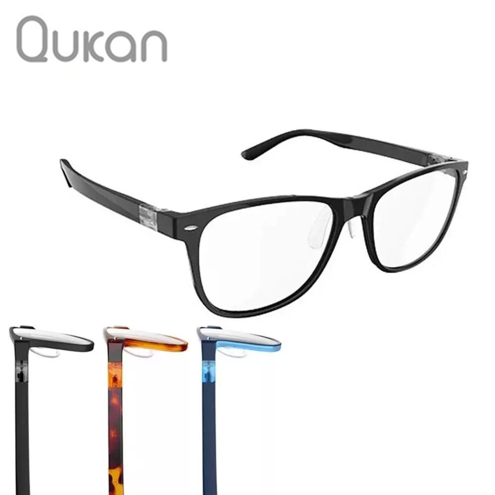 Qukan B1/W1 فوتوكروميك مكافحة بلو راي حماية نظارات انفصال مكافحة الأشعة الزرقاء زجاج واقي نسخة محدثة