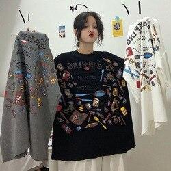 Camisa de manga gigante feminina solta e plus-size estudante all-match manga curta jaqueta de camuflagem