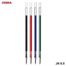 Zebra JK-0.5 Refills for Zebra SJ3 Sarasa 3, J3J2, J4J1 Gel Pen 0.5 mm-4 colors (Black, Red, Blue, Green) to choose