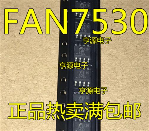 FAN7530 FAN7530MX