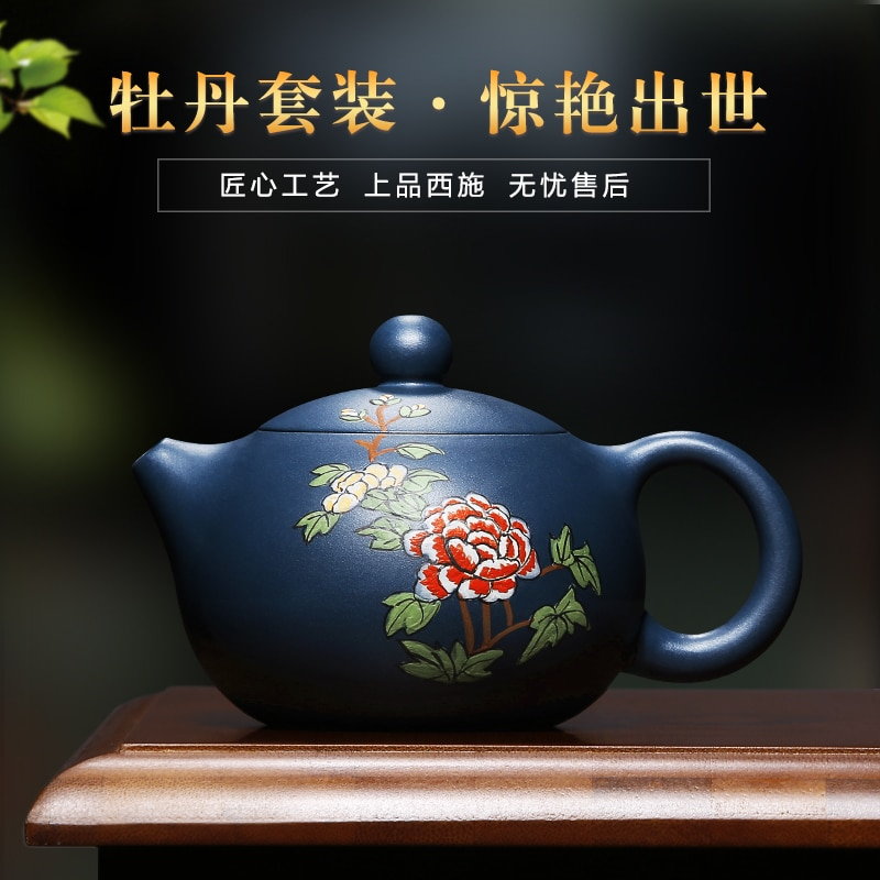 Pote de Chá Obras de Chlorite Terno o Bule Fragrância Yixing Recomendado Puro Artesanal Kung fu Chá Autêntica Beleza um