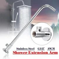 Tuyau dextension de douche mural G1 2  49cm  tuyau supplementaire coude en acier inoxydable pour pomme de douche de pluie  accessoires de salle de bains