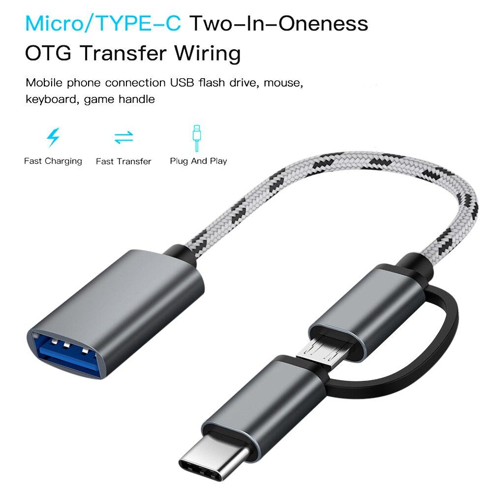 Convertidor de interfaz para teléfono móvil, Cable de carga 2 en 1,...