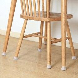 4PCS Tisch stuhl bein fuß umfasst boden Silikon Kappe Pad Möbel Tisch Füße Abdeckung Boden Protector parkett мебельная фурнитура