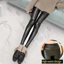 Noir été PU cuir pantalon femmes taille haute maigre Push Up Leggings Sexy élastique pantalon Stretch grande taille jegging 2020