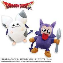 Dragon Quest AM Big Plush Dool 2 type set Momon & Baby Satan Draque