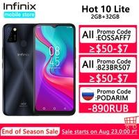 Infinix hot 10 lite глобальная версия 2 ГБ 32 ГБ смартфон 6,6 дюймов HD 1600*720P аккумулятор 5000 мАч камера 13 МП Helio A20
