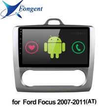 Autoradio pour ford focus   Android 9.0, EXI MT 2 3 Mk2, 2004 2005 2006 2007 2008 2009 2010 2 Din GPS, lecteur multimédia, stéréo