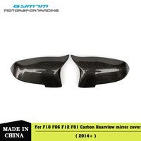 carbon fiber rearview mirror cover for bmw 5 6 7 series f10 f06 f12 f13 f01 f02