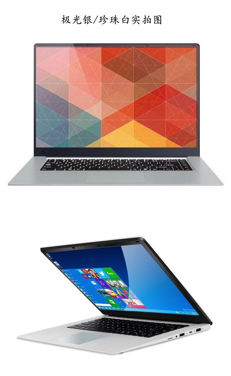 Best Selling 15.6'' Slim Laptop Computer Intel Core i5  8GB RAM 512GB SSD Windows 10 With Backlit Keyboard Ultrabook