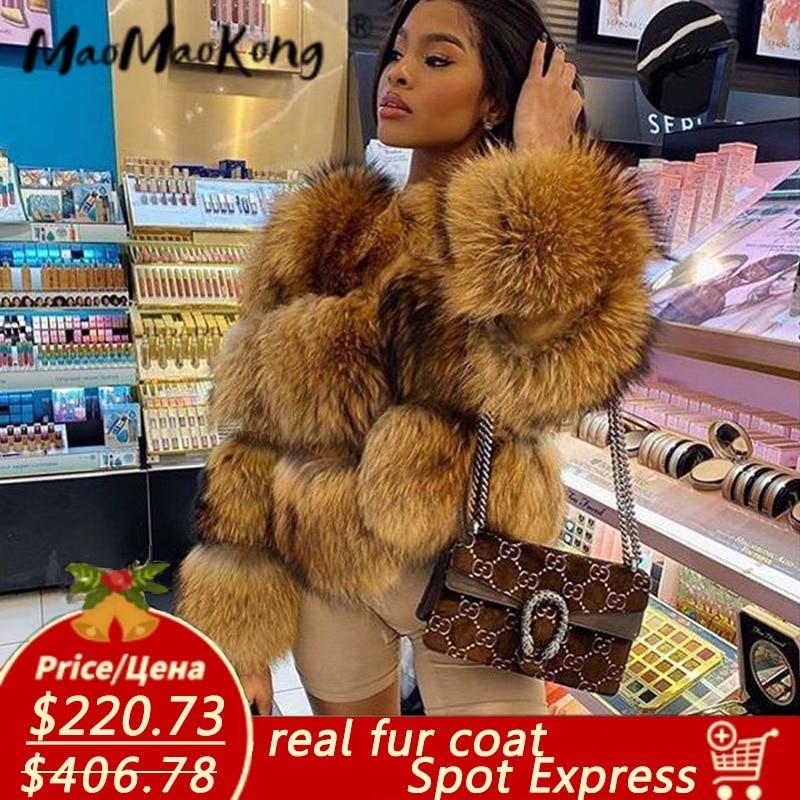 Women's Jacket Real Fur Coat Winter Genuine Women Short Section Warm Thick Fox Fur Coat Vests Slim Female Fur Coat Natural Fur