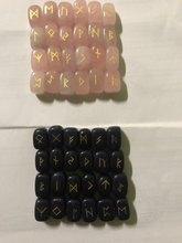 Pierres Rune pierres spirituelles méditation Alphabet runique accessoires pierres naturelles méditation Divination pierres 25 pièces/ensemble