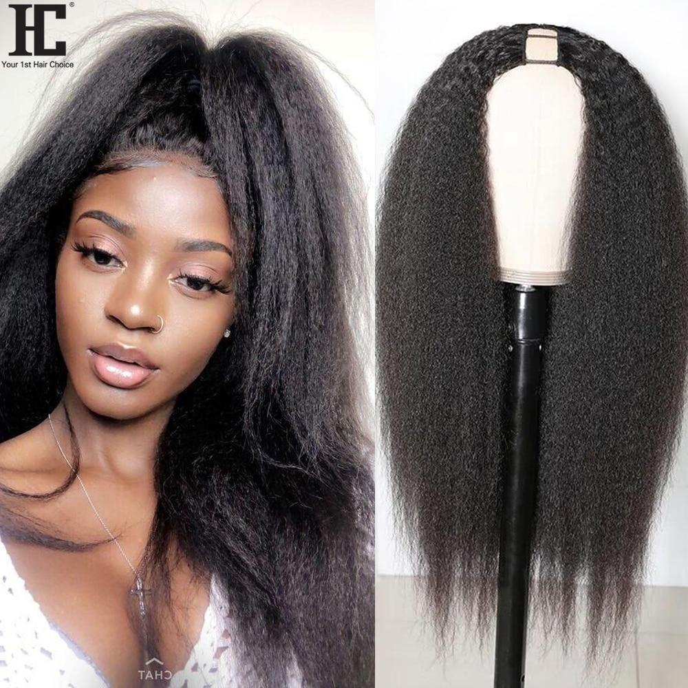Kinky Straight U Part Human Hair Wigs 180% Brazilian Remy Italian Yaki Wigs Glueless Human Hair Kinky Straight Wig
