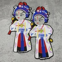 embroidery cartoon cute ethnic operal sewing stickers motif applique garment kids women diy clothes jacket back badge