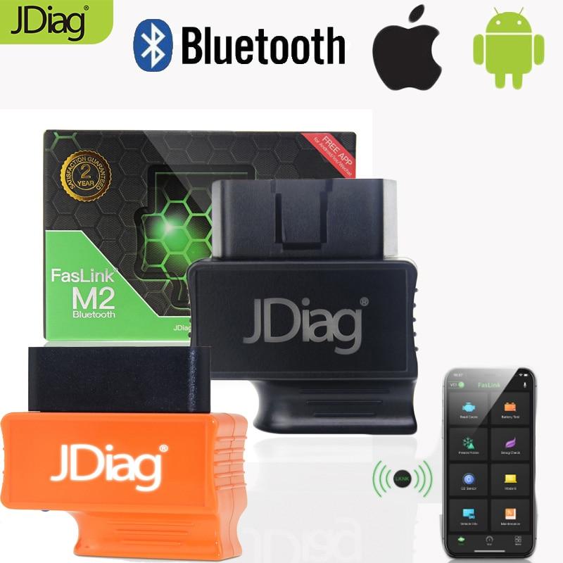 JDiag BT FASLINK M2 OBDII сканер Профессиональный автомобильный диагностический инструмент автомобильный двигатель код ридер для IOS и Android Голосовое управление