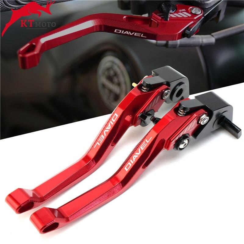 Для DUCATI 848/EVO S4RS 749 999 1098 1198 1199 /899 Panigale Мотоцикл CNC регулируемый 3D ромбовидный мотоцикл тормоз сцепления рычаги