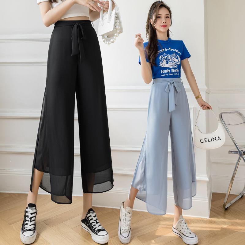 Chiffon wide leg pants women's new drop feeling high waist swing pants split skirt loose double thin pants 1032#p48