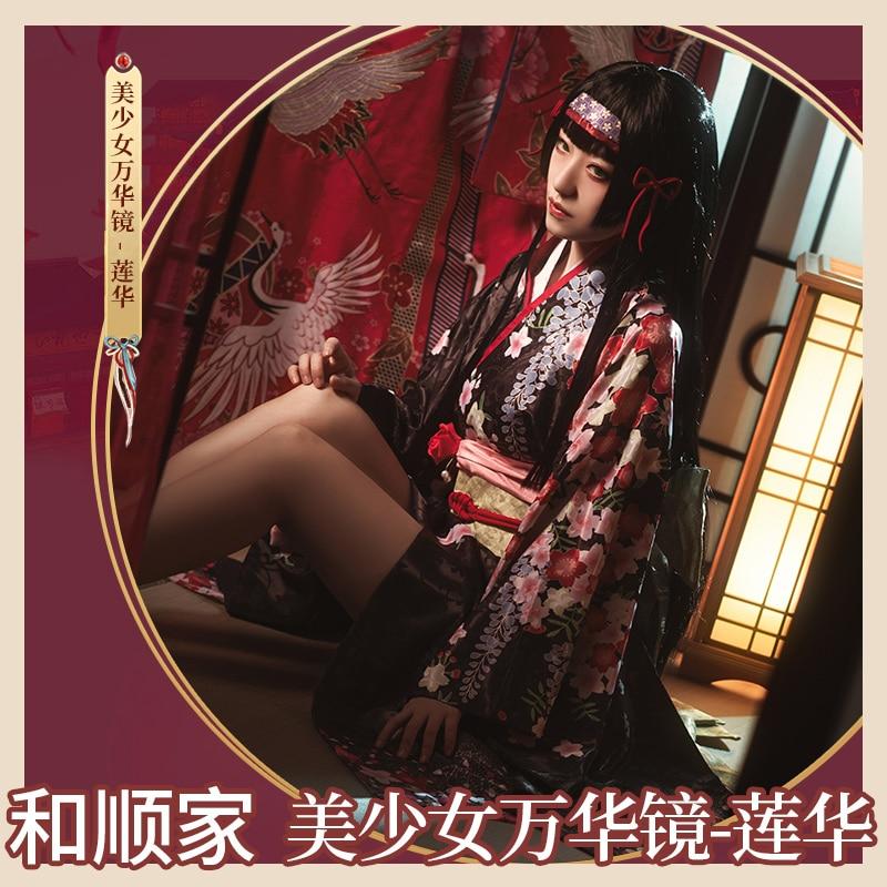 Anime Bishoujo Mangekyou Renge kimono Dress Yukata Cosplay Costumes Women Japanese Uniform Outfit Halloween Bathrobe Party Suit