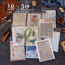 50pcs/bag Retro College series Material Paper Junk Journal Planner Scrapbooking Vintage Decorative D