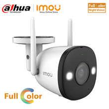 Imou наружная Wifi ip-камера, полноцветная, ночное видение, запись звука, ONVIF, Мягкая AP IP67, Всепогодная камера наблюдения Bullet 2E