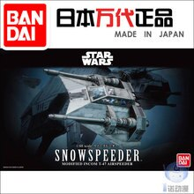 Origina Bandai Model Star Wars Star Wars 1/48 Snowspeeder Sneeuw Fighter Pvc Figure Model Poppen Speelgoed Figurals